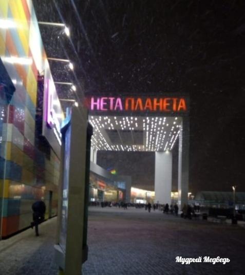 http://s9.uploads.ru/dUCO5.jpg