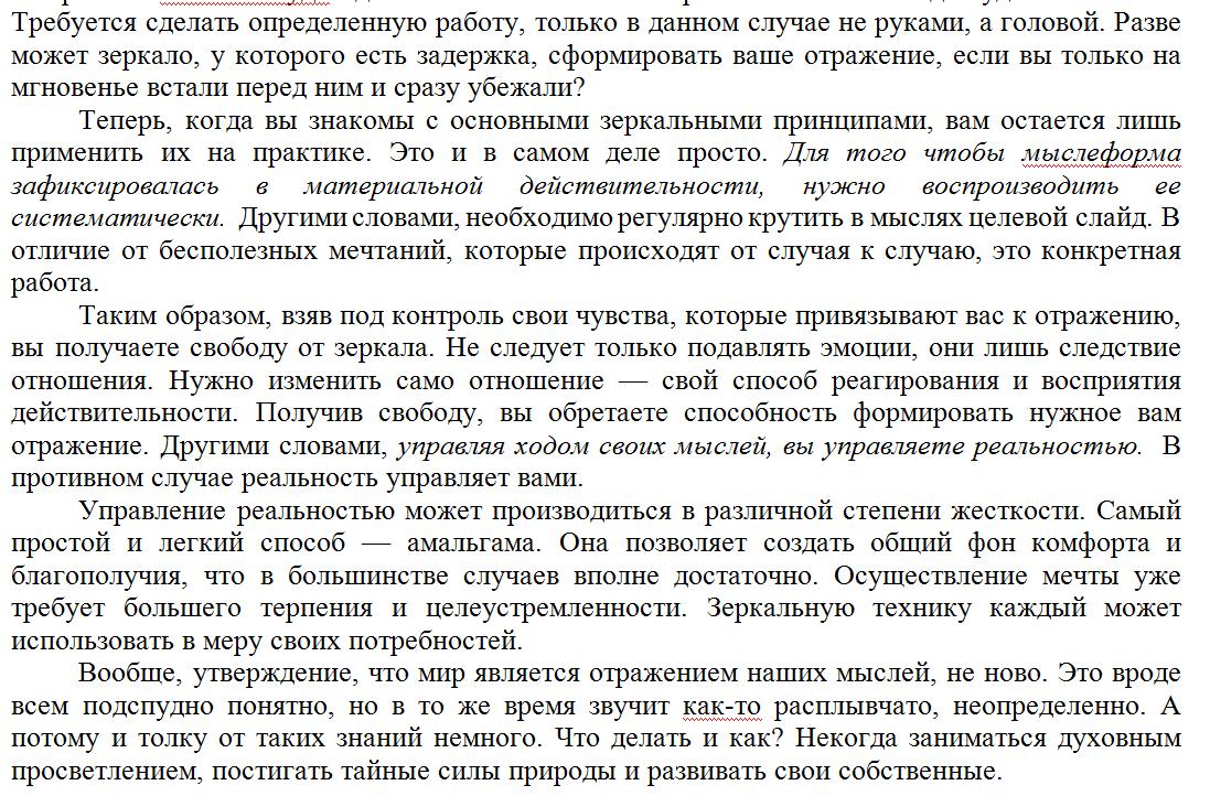 http://s9.uploads.ru/dWzXv.png
