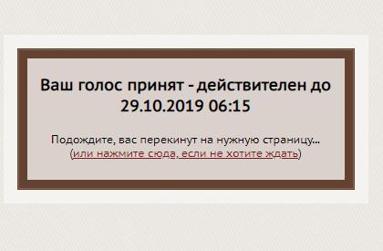 http://s9.uploads.ru/dYVtf.png