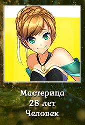 http://s9.uploads.ru/daDRP.png