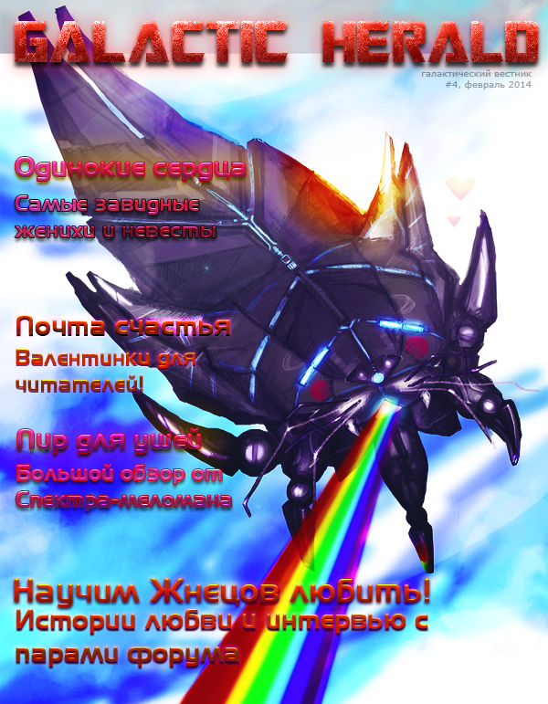 http://s9.uploads.ru/doXpw.jpg