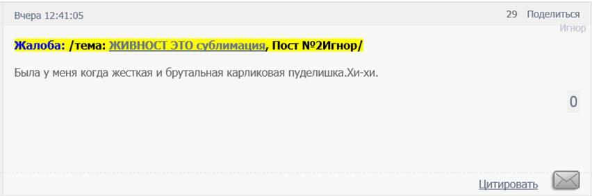 http://s9.uploads.ru/drS20.jpg