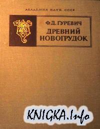 http://s9.uploads.ru/dtinF.jpg