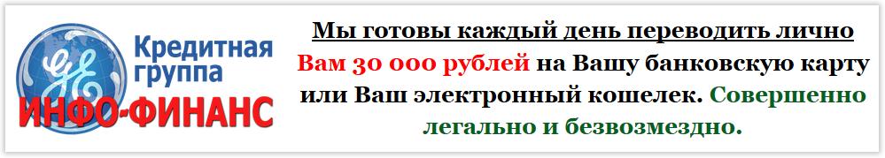 http://s9.uploads.ru/dzMB8.png