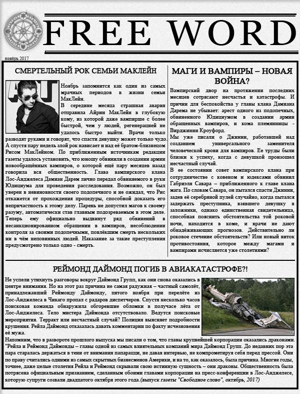 http://s9.uploads.ru/e29IV.jpg