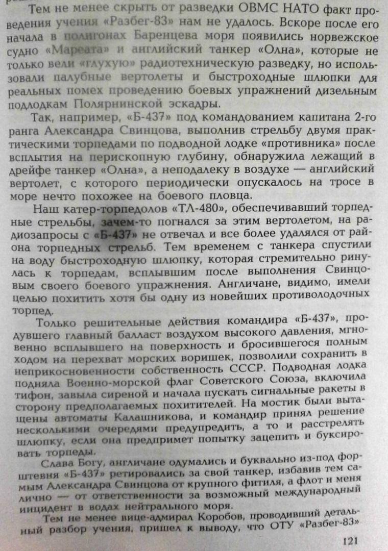 http://s9.uploads.ru/e2pBE.jpg