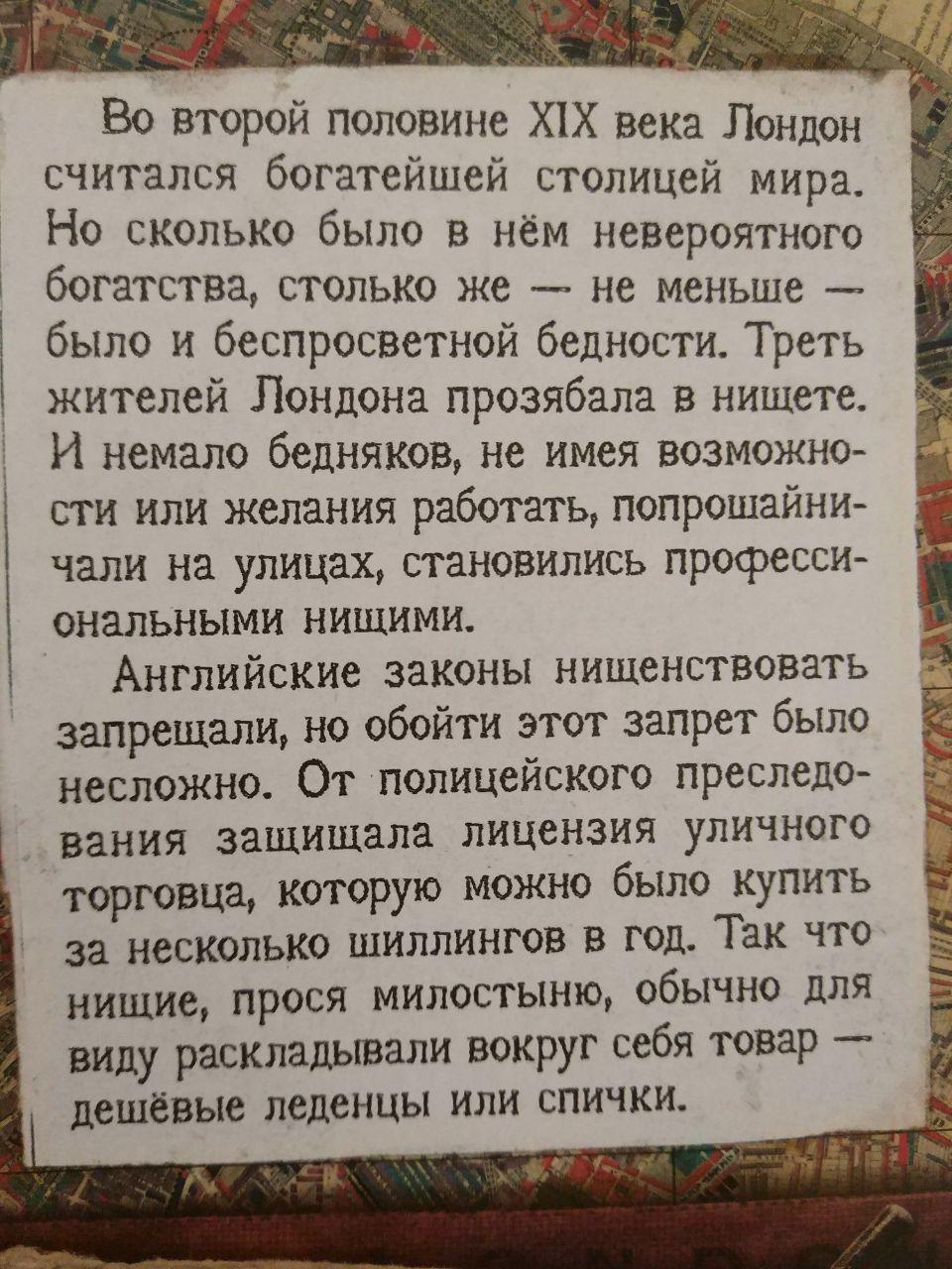 http://s9.uploads.ru/e35j1.jpg