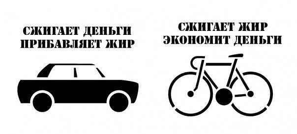 http://s9.uploads.ru/eACcM.jpg