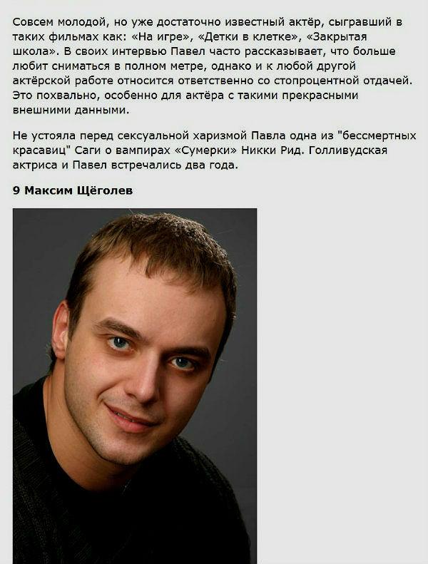 http://s9.uploads.ru/eAyvF.jpg