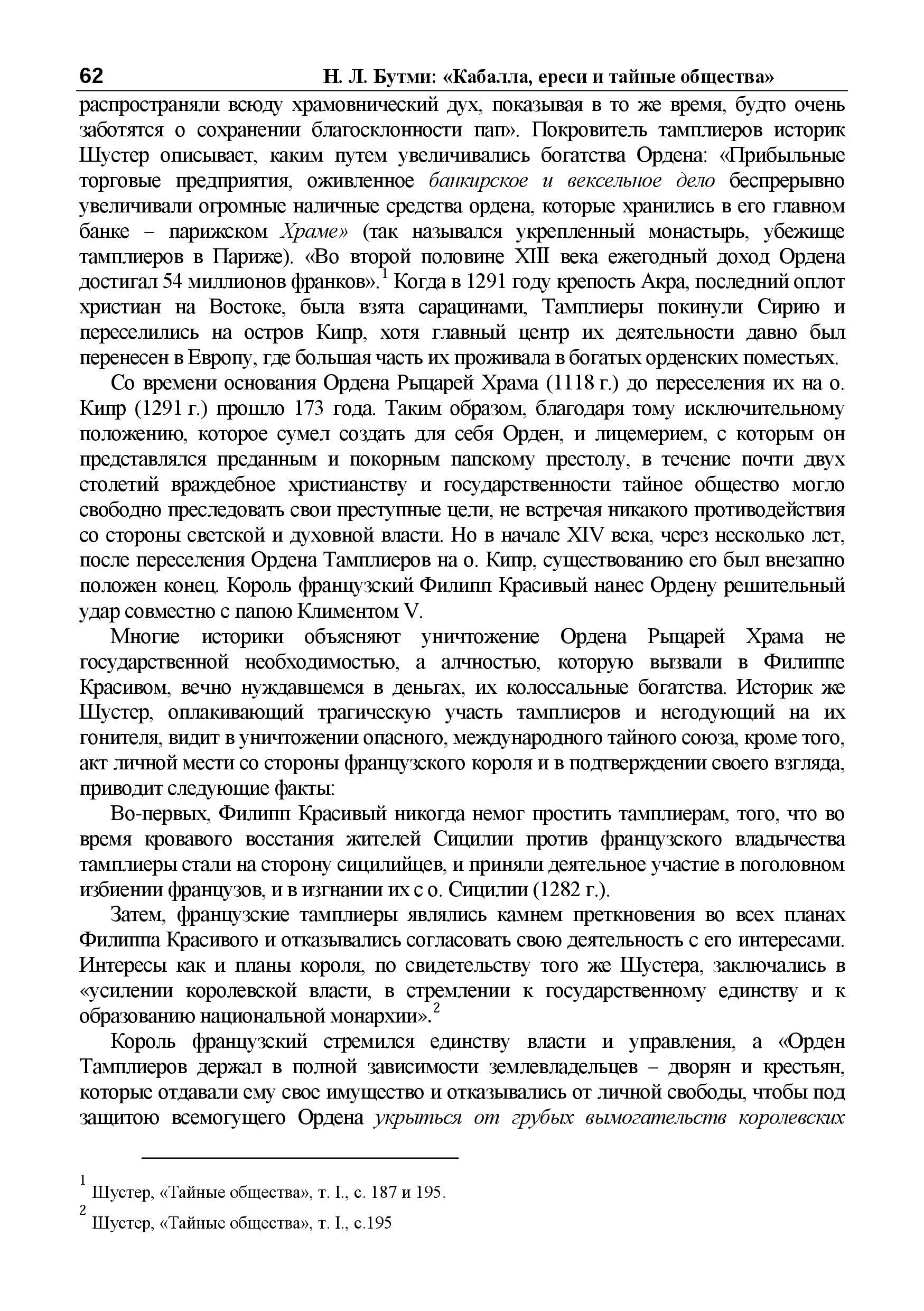 http://s9.uploads.ru/eOKYy.jpg