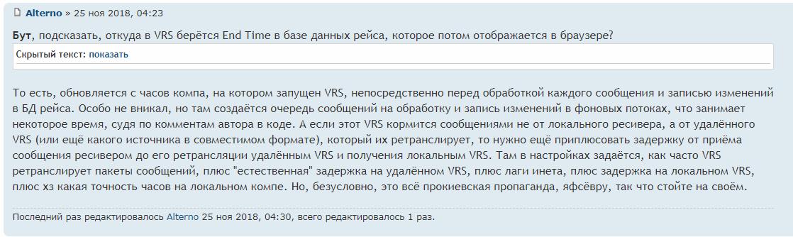 http://s9.uploads.ru/eSQRP.png