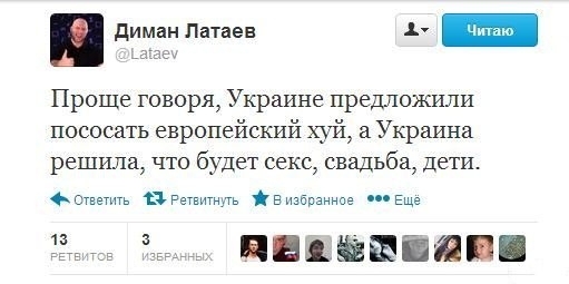 http://s9.uploads.ru/eU15D.jpg