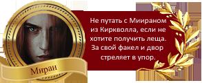 http://s9.uploads.ru/eUwtp.png