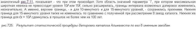 http://s9.uploads.ru/eX5EV.jpg
