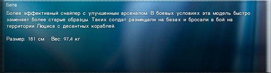 http://s9.uploads.ru/efm2F.jpg