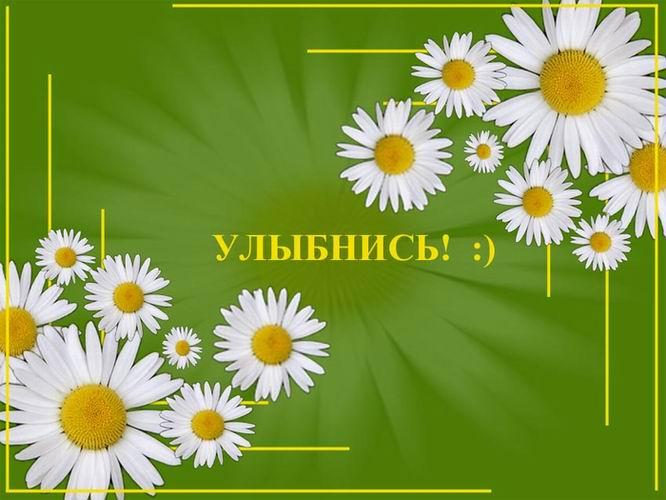 http://s9.uploads.ru/ehGyt.jpg