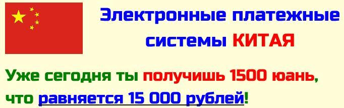 http://s9.uploads.ru/ej7A2.jpg