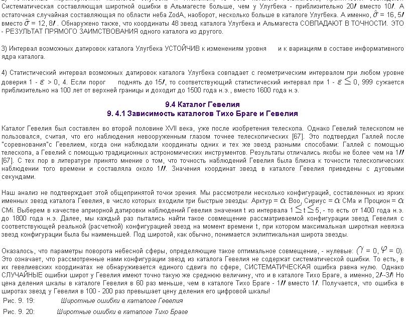 http://s9.uploads.ru/emiPK.jpg