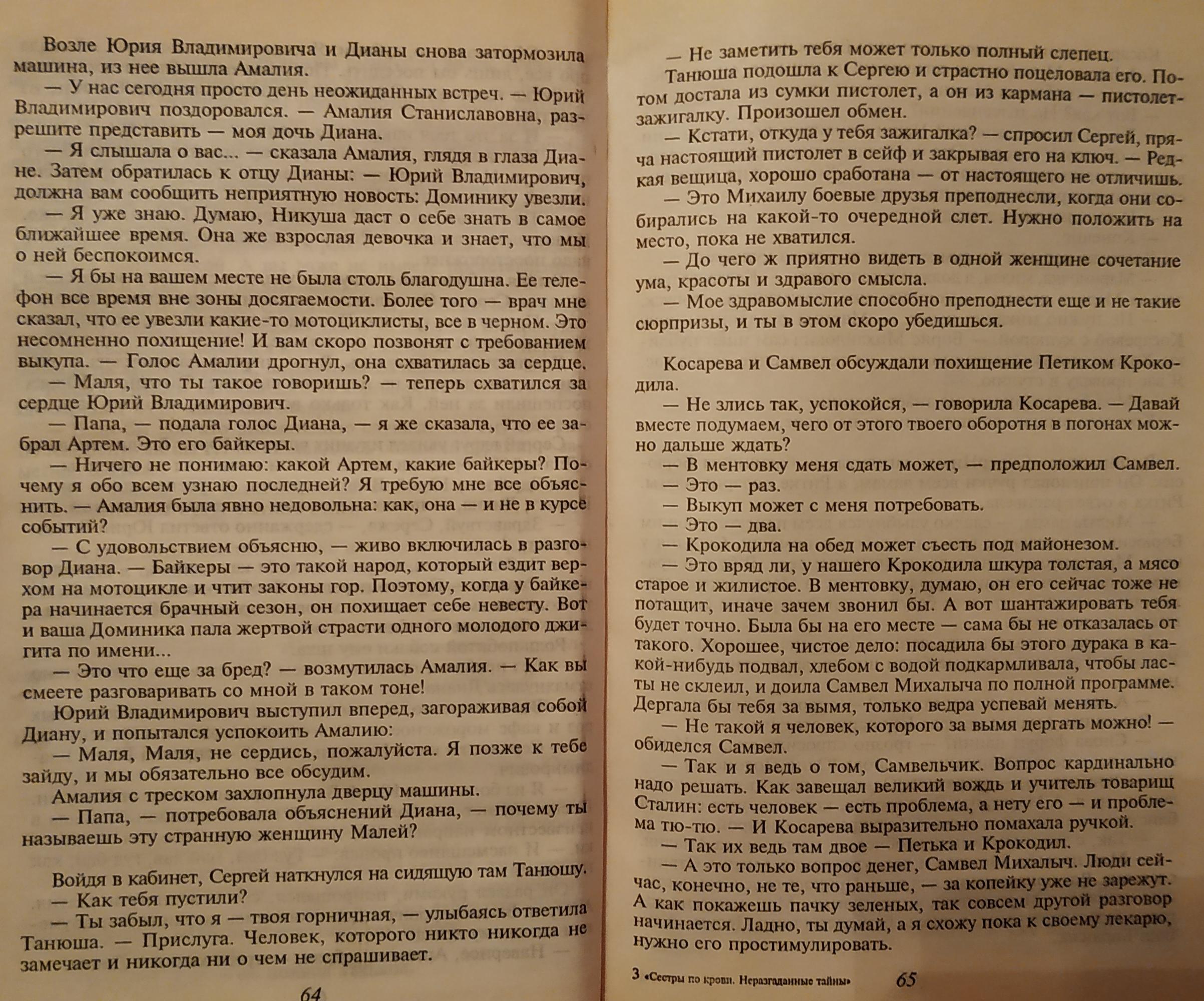 http://s9.uploads.ru/eodZt.jpg