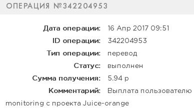http://s9.uploads.ru/ep37N.png