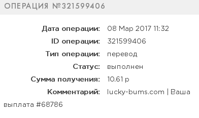 http://s9.uploads.ru/f2i4h.png
