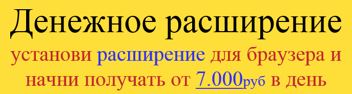 http://s9.uploads.ru/fBJlR.png