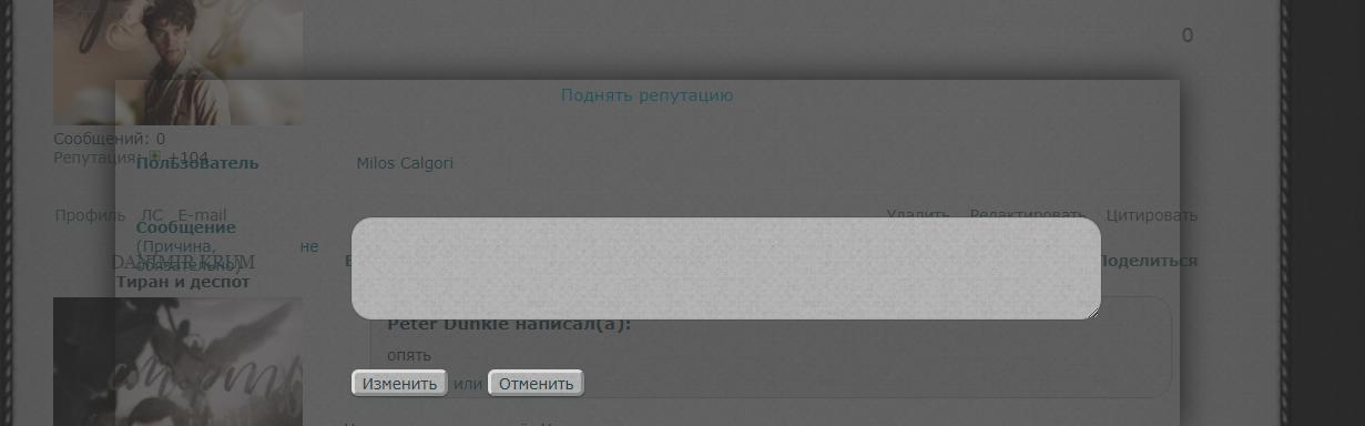 http://s9.uploads.ru/fKjzn.png