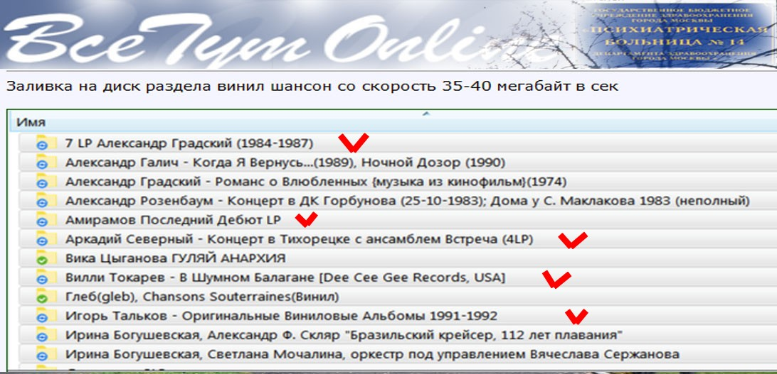 http://s9.uploads.ru/fWVxq.jpg