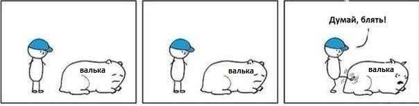 http://s9.uploads.ru/fZymE.jpg