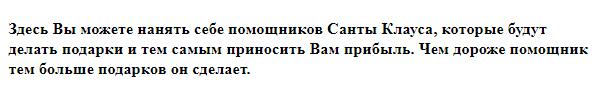 http://s9.uploads.ru/fjbsk.png