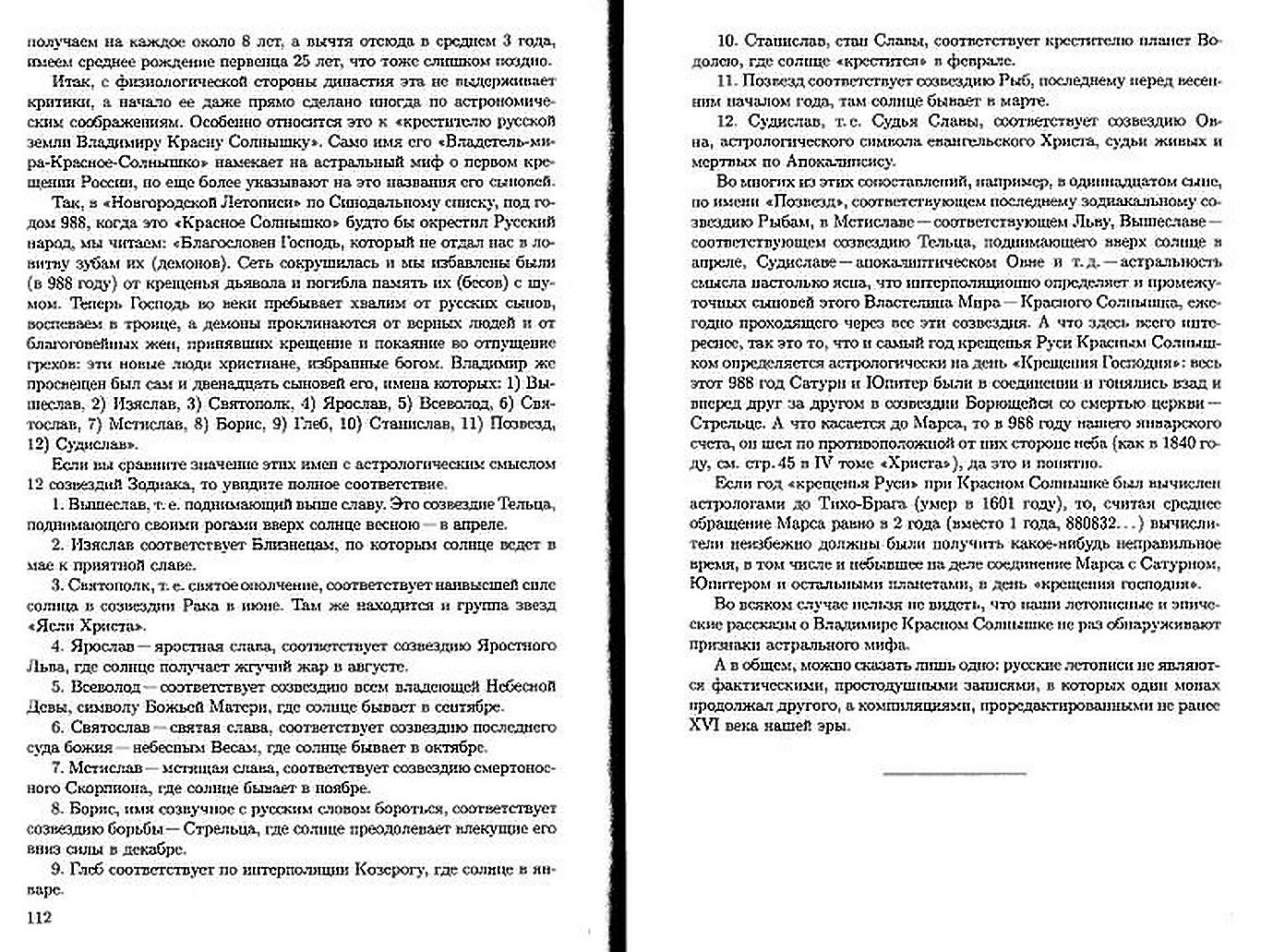 http://s9.uploads.ru/fp4A0.jpg