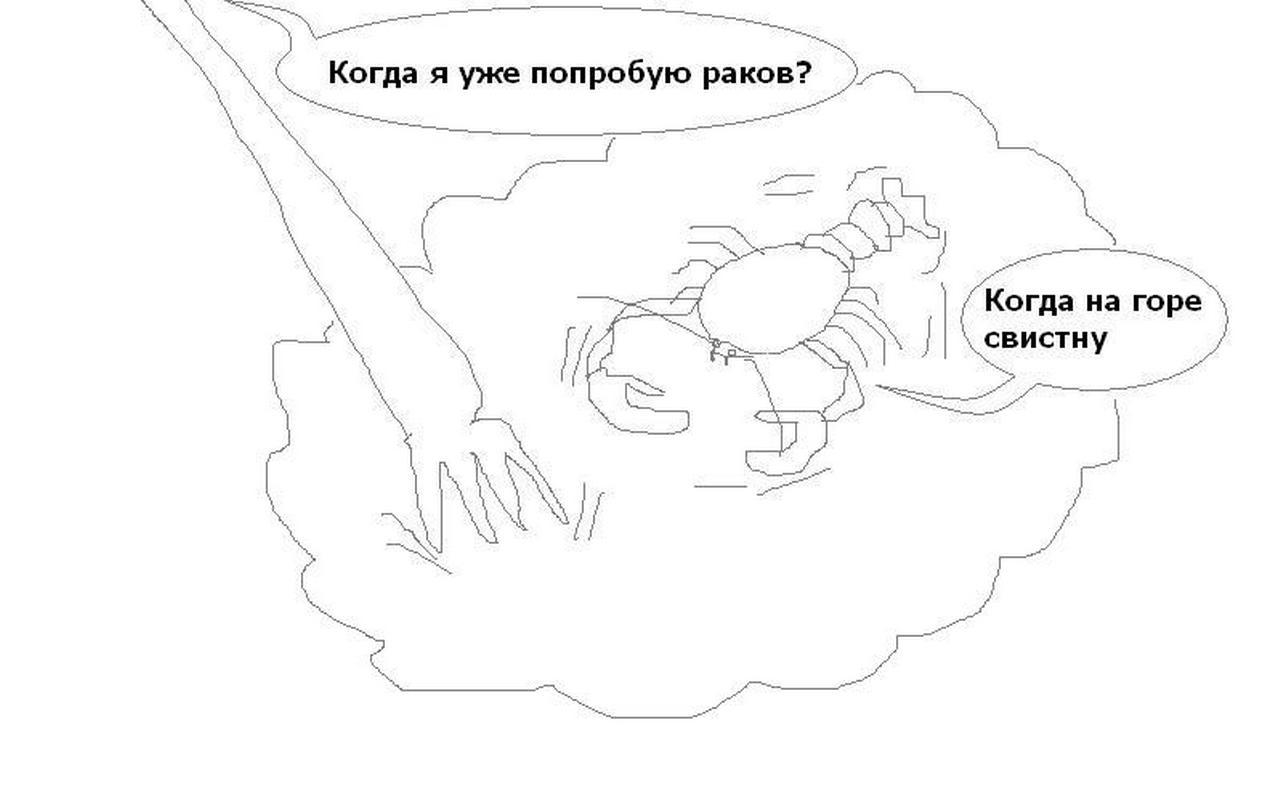 http://s9.uploads.ru/fpgSO.jpg