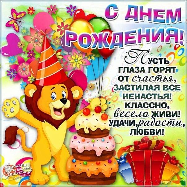 http://s9.uploads.ru/ftDpq.jpg