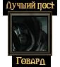 http://s9.uploads.ru/fui8W.png