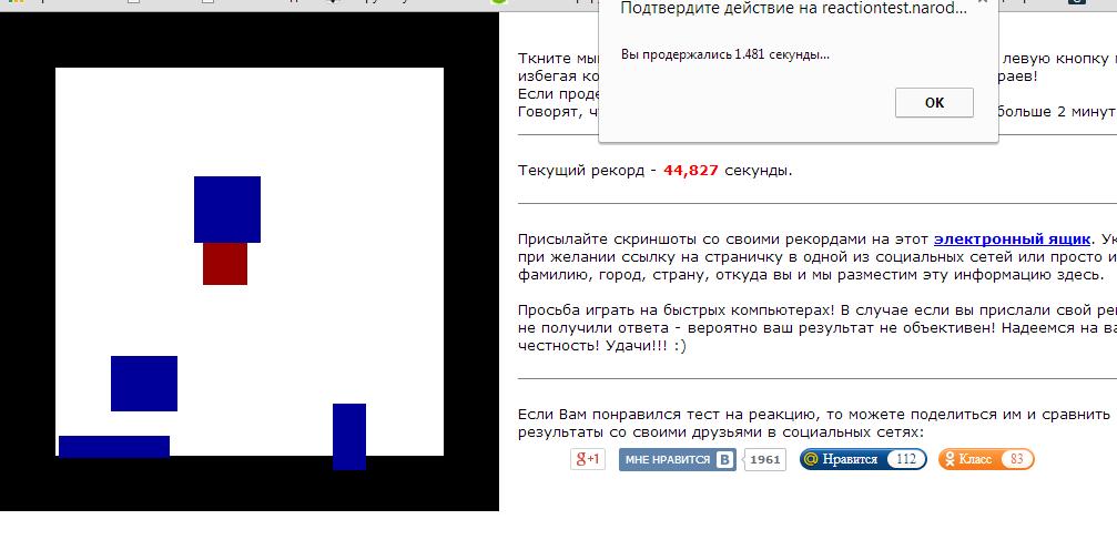 http://s9.uploads.ru/fvVeX.png