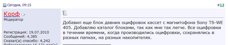 http://s9.uploads.ru/fvq58.png