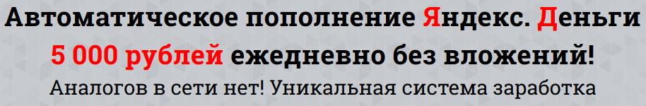 http://s9.uploads.ru/fx4Ir.png