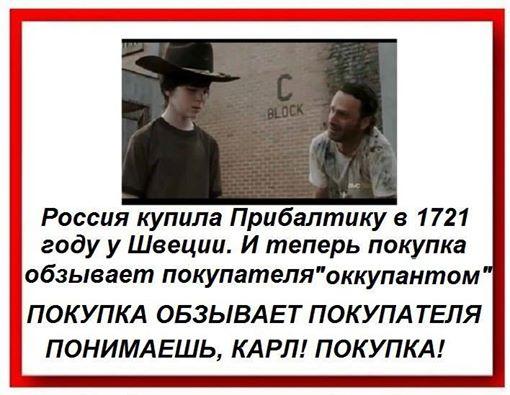 http://s9.uploads.ru/gMjs4.jpg