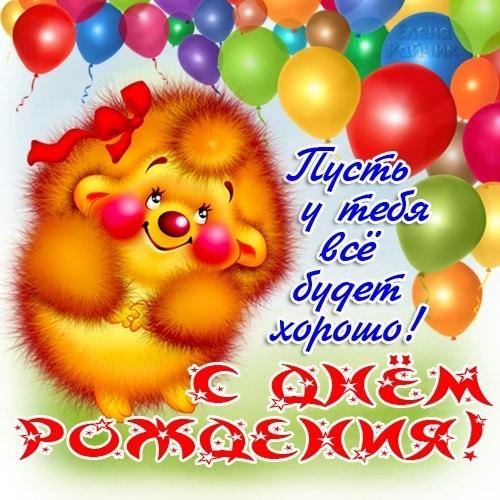 http://s9.uploads.ru/gNY2D.jpg