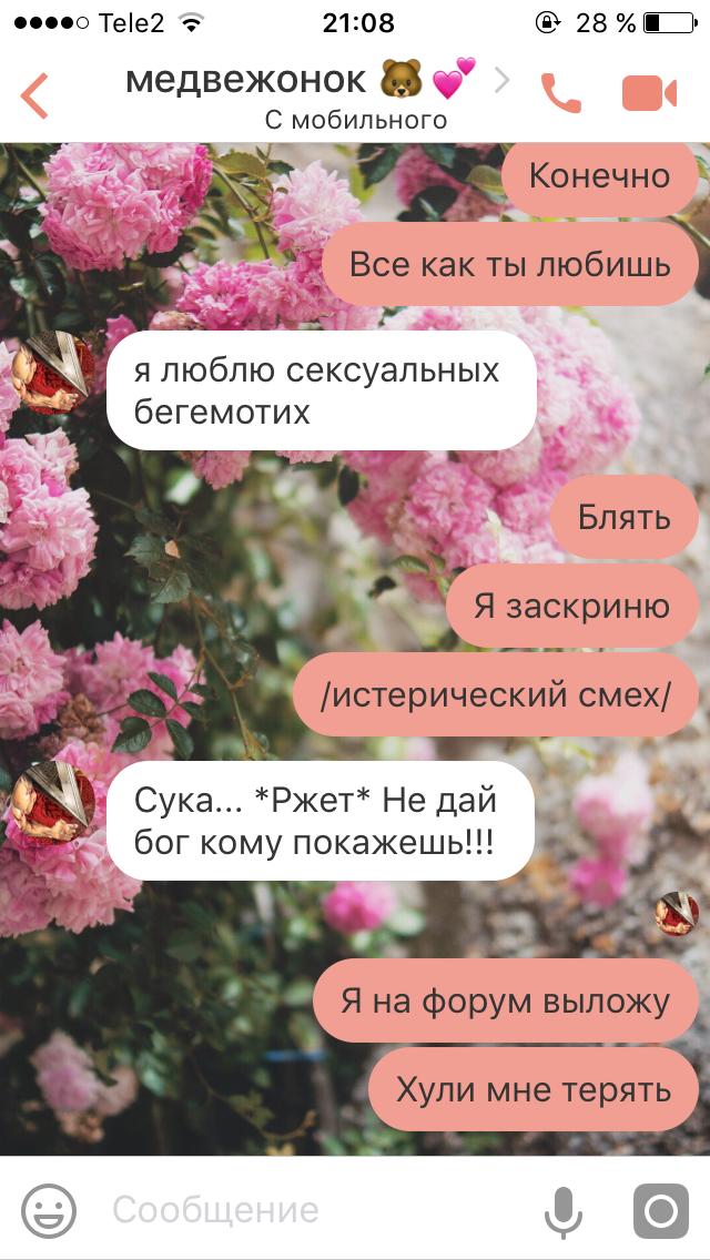 http://s9.uploads.ru/gOCe1.png