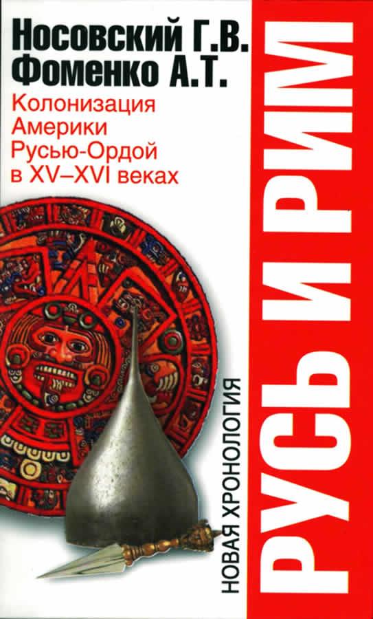 http://s9.uploads.ru/gVtm6.jpg