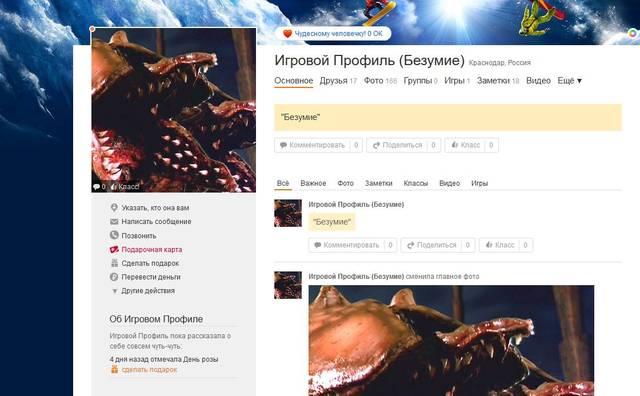 http://s9.uploads.ru/giC4s.jpg