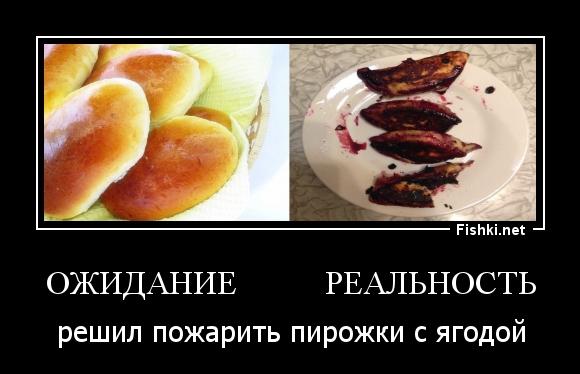 http://s9.uploads.ru/gmGMI.jpg