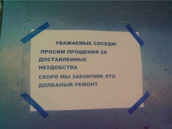http://s9.uploads.ru/gqk9u.jpg