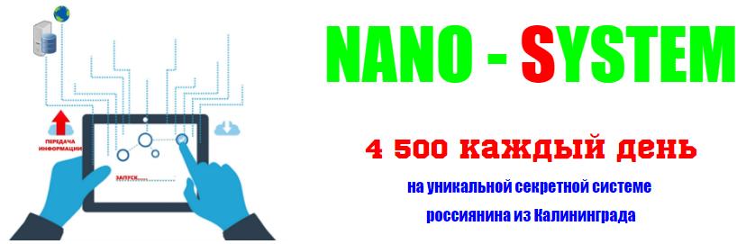 http://s9.uploads.ru/gsW5N.png