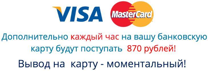 http://s9.uploads.ru/gsiCw.jpg