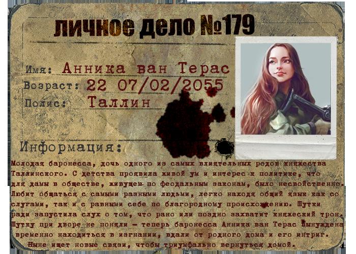 http://s9.uploads.ru/gyrOk.png