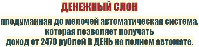 http://s9.uploads.ru/h2kgv.png