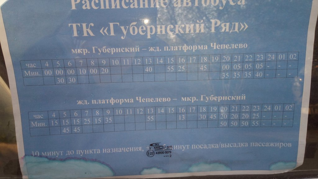 http://s9.uploads.ru/hOKdD.jpg