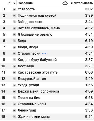 http://s9.uploads.ru/hQlXL.png
